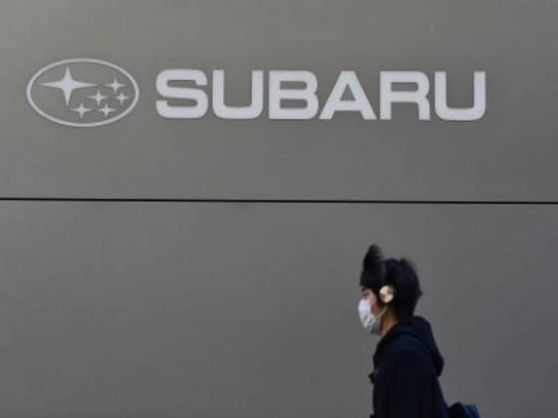 جاپانی گاڑی ساز کمپنی سبارو نے اپنے منافع کے تخمینہ میں کمی کر دی۔