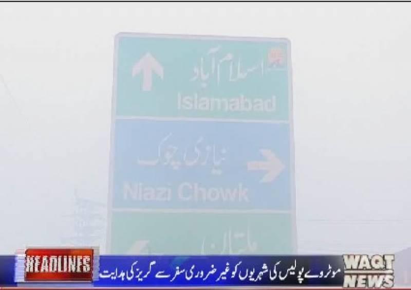 Waqtnews Headlines 08:00 AM 08 November 2017