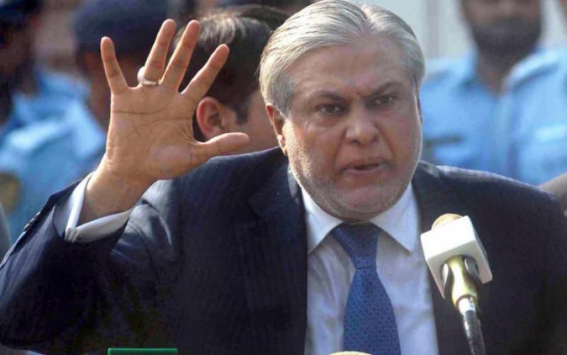 اسلام آباد کی احتساب عدالت نے اثاثہ جات ریفرنس کی سماعت میں اسحاق ڈار کی حاضری سے استثنیٰ کی درخواست مسترد کردی