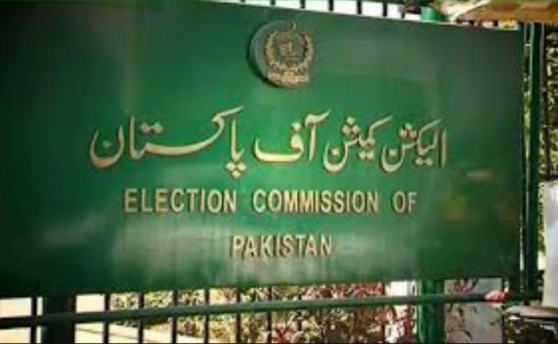 الیکشن کمیشن نے انٹراپارٹی انتخابات کوکالعدم قراردینے کی درخواست  میں تحریک انصاف کوجواب جمع کروانے کےلیے آخری مہلت دے دی