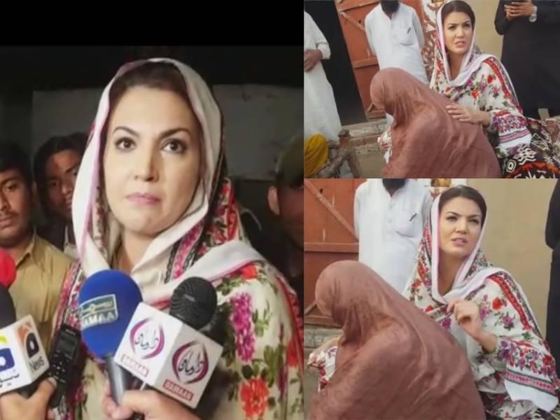 ریحام خان ڈیرہ اسماعیل  میں 16سالہ لڑکی سے تشدد اور بےحرمتی کے واقع کی تہہ تک پہنچنے کے لیے گڑھ مٹہ پہنچ گئیں،