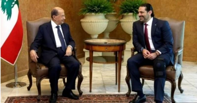 لبنان نے سعودی عرب سے مطالبہ کر دیا کہ وہ ایک ہفتہ قبل مستعفی ہونے والے لبنانی وزیراعظم سعد حریری کے حوالے سے اپنا موقف واضح کرے ،