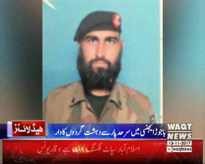 Waqtnews Headlines 07:00 PM 13 November 2017
