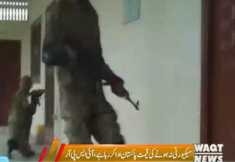 افغان علاقےمیں سیکیورٹی کےخاطرخواہ انتظامات نہیں،جس کی قیمت پاکستاناداکررہاہے, ترجمان آئی ایس پی آر