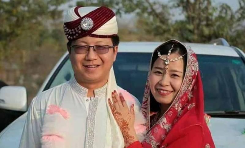 سی پیک پر کام کرنے والے چینی جوڑے کی پاکستانی روایات کے مطابق شادی