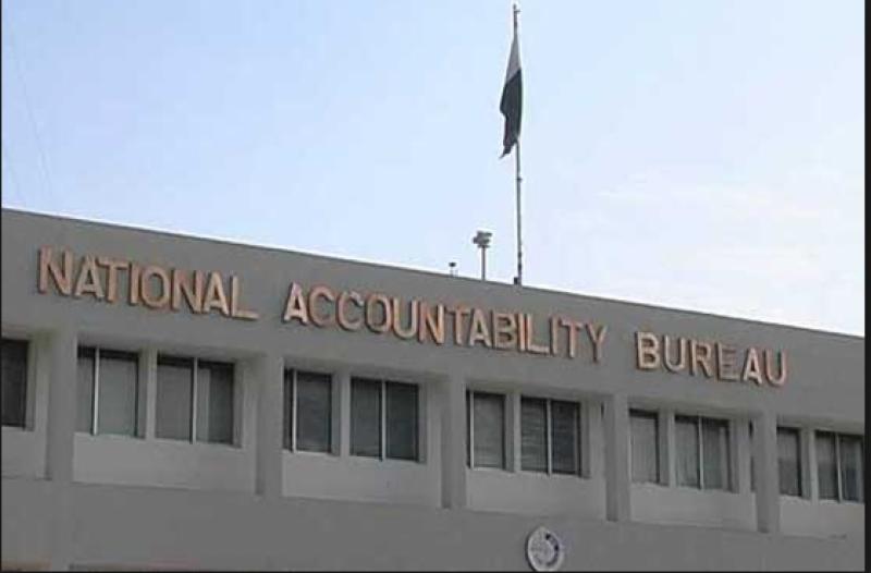 اسلام آباد کی احتساب عدالت میں  حسن اور حسین نواز کیخلاف تین ریفرنس میں تفتیشی افسران نے بیان ریکارڈ کرادیئے