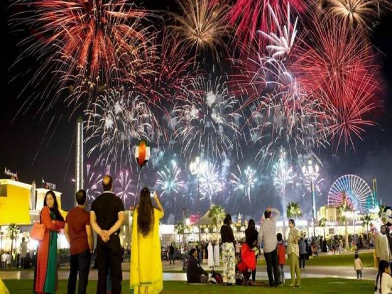 متحدہ عرب امارات کا 46 قومی دن آج جوش و جذبے سے منایا جا رہا ہے