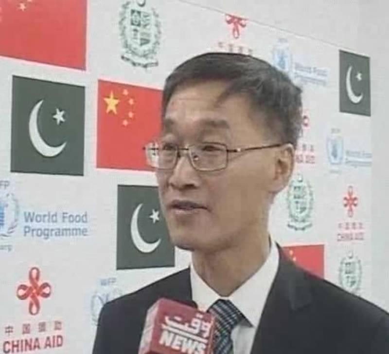 چینی سفیرژاؤجنگ کی وقت نیوز سے خصوصی گفتگو,  سی پیک کا مقصد پورے خطے کے عوام کو فائدہ پہنچانا ہے, چینی سفیرژاؤجنگ