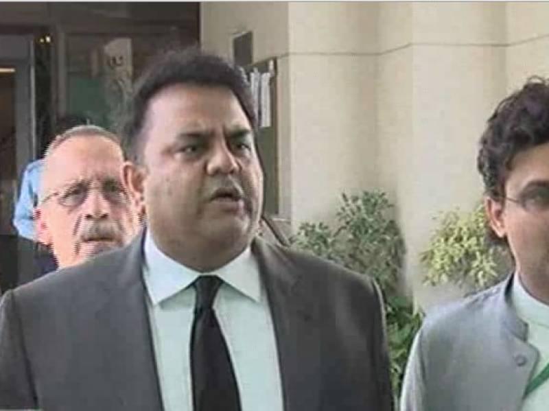 کرپشن بچاؤ مہم میں فضل الرحمان اور محمود اچکزئی کے علاوہ نوازشریف کوکوئی سہارا میسر نہیں آیا ,ترجمان پی ٹی آئی فواد چوہدری