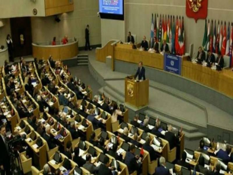 ماسکو میں منشیات کے خلاف پہلی عالمی پارلیمانی کانفرنس کا انعقاد