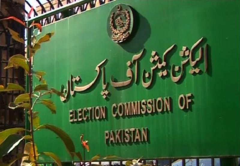 تحریک انصاف انٹرا پارٹی الیکشن کیس کا فیصلہ ایک بار پھر موخر ہو گیا