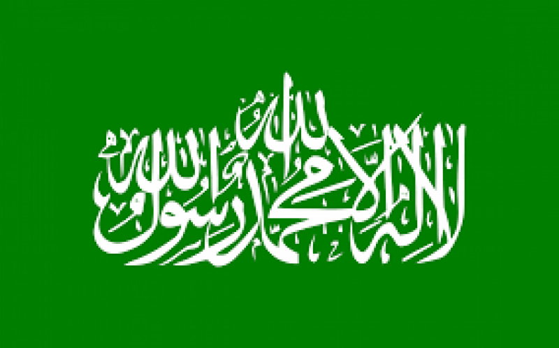 ٹرمپ کے فیصلے نے جہنم کے دروازے کھول دیئے ہیں: حماس