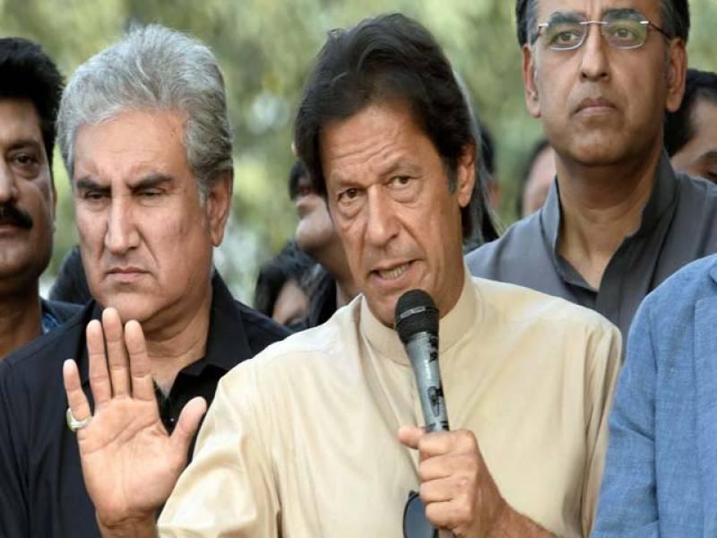 عمران خان کی قیادت میں تحریک انصاف کی اہم بیٹھک آج بنی گالہ میں لگے گی۔