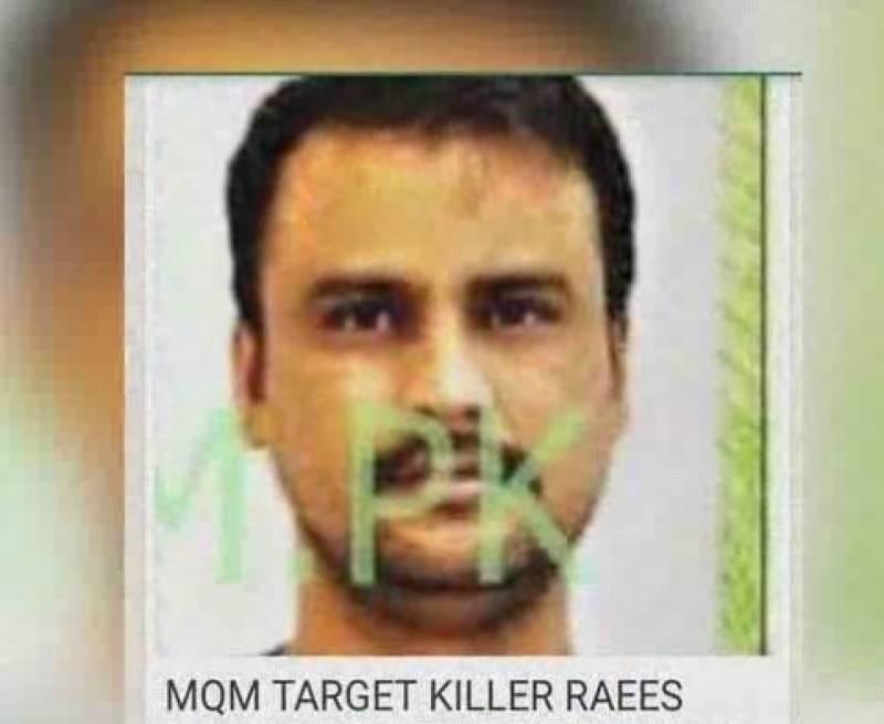 کراچی میں پولیس اہلکاروں کے قتل اور ٹارگٹ کلنگ میں ملوث رئیس مما ملائیشیا  میں پکڑا گیا