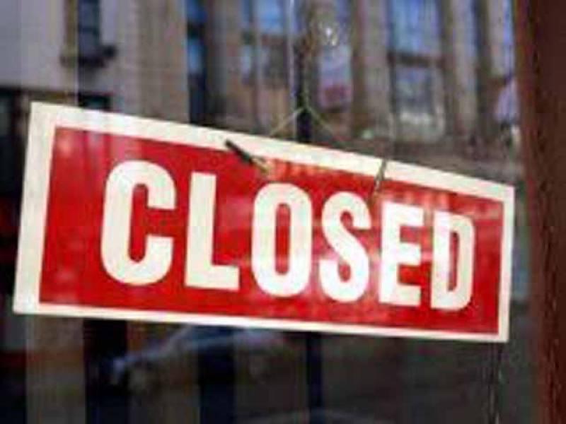 یکم جنوری کو بینک بند رہیں گے۔