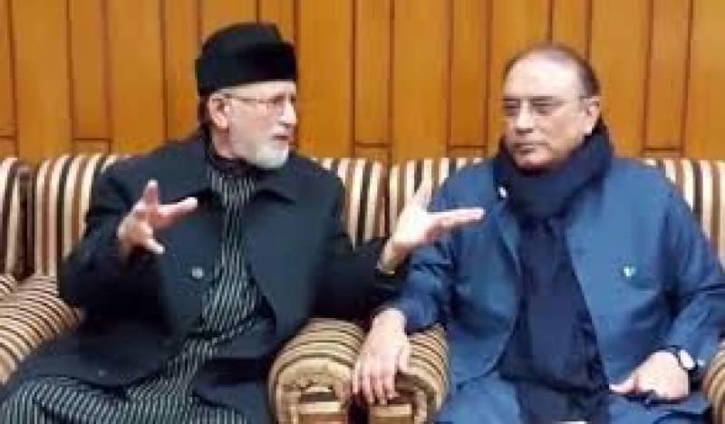 سیاسی کزنوں کے بعد پیپلز پارٹی اور طاہرالقادری کے درمیان بھی قربتیں بڑھنے لگیں