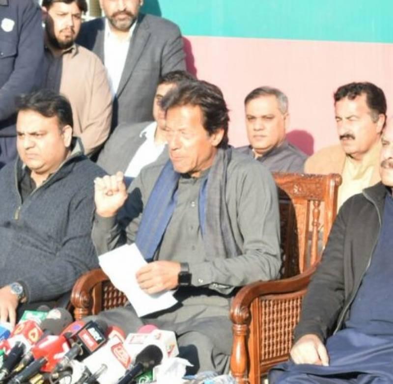 نوازشریف کے نظریئے کا نام کرپشن ہے،،ملکی سیاست میں ایک اور این آر او کی کوشش کی جارہی ہے, عمران خان