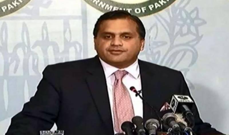 افغانستان میں پاکستان مخالف دہشت گرد گروہوں کی سرگرمیوں پر تشویش ہے۔ ترجمان دفتر خارجہ ڈاکٹر محمد فیصل