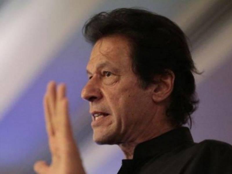 پشاور:چیرمین پاکستان تحریک انصاف عمران خان کا تقریب سے خطاب