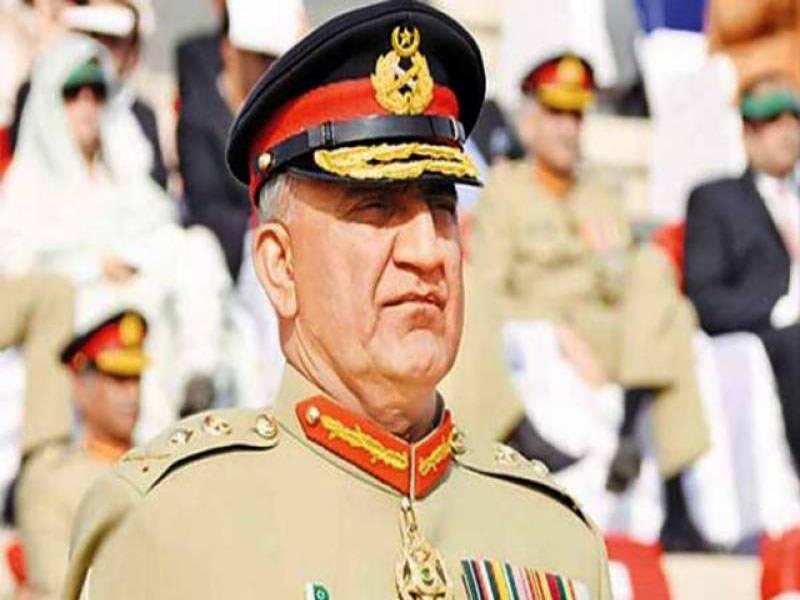 آرمی چیف جنرل قمر جاوید باجوہ کابل پہنچ گئے۔