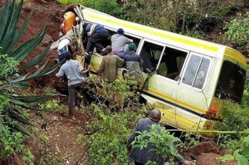 نایجیریا میں، 20 اسکول کے طالب علم ہلاک