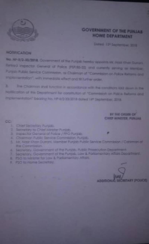 پنجاب حکومت نے ناصر درانی کو پولیس ریفارمز کمیشن کا چئیرمین مقرر کر دی