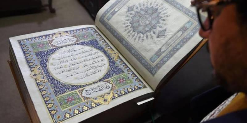 کابل:ریشم اور سونے سے تیار کردہ قرآن کریم عوام کی زیارت کیلئے پیش