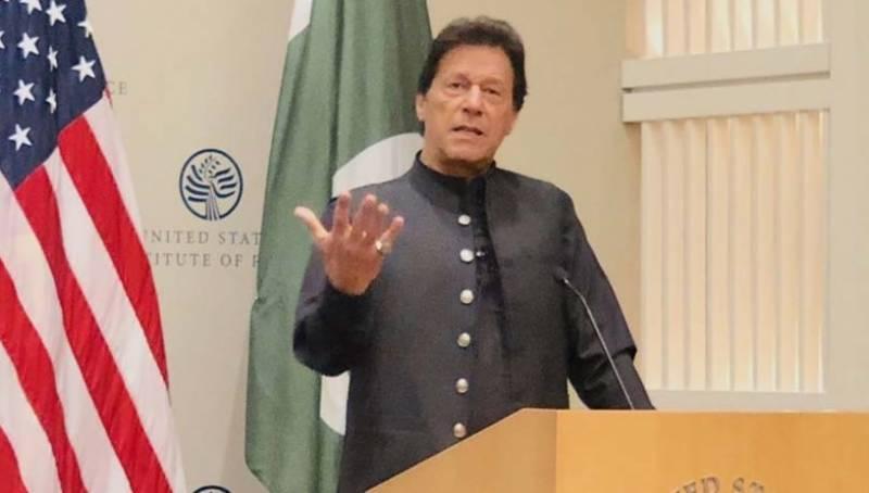 پاکستان کو امن اور استحکام کی ضرورت ہے اور اس کیلئے ہمسایہ ملکوں کیساتھ اچھے تعلقات ہونے چاہئیں، وزیراعظم عمران خان
