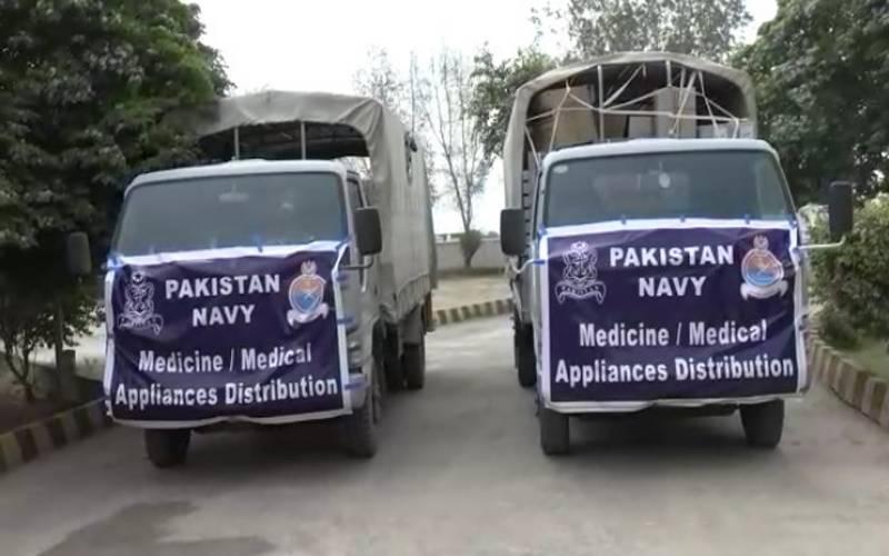 پاک بحریہ کی جانب سے اُتھل میں ڈسٹرکٹ ہیڈ کوارٹراسپتال کوتین ملین سے زائدطبی سامان کا عطیہ