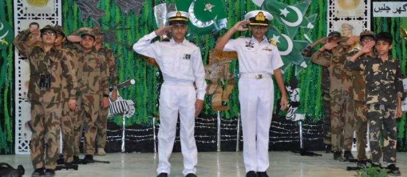 پاکستان نیوی نے بھرپور جوش و جذبے کے ساتھ 54واں یوم بحریہ منایا