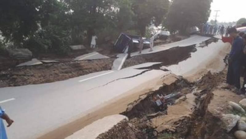 اسلام آباداور لاہور سمیت ملک کے مختلف شہروں میں5.8 شدت کا خوفناک زلزلے جھٹکے