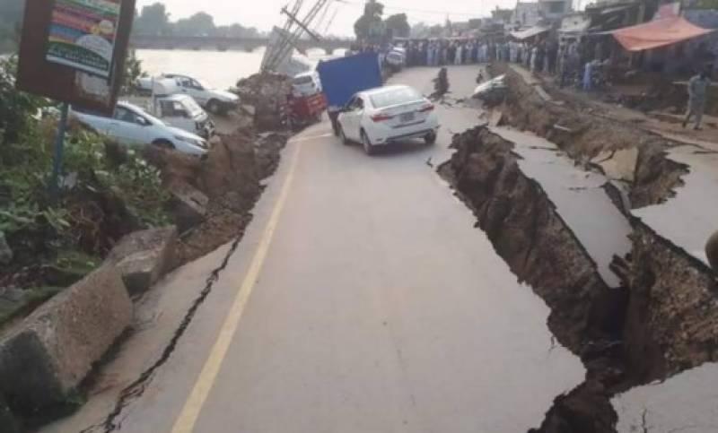 آزاد کشمیر میں شدید زلزلے سے تباہی