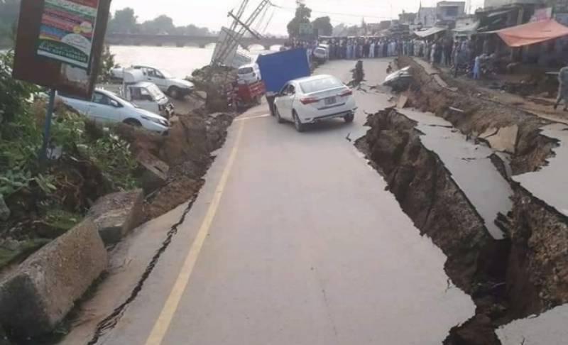 آزاد کشمیر، پنجاب، خیبرپختونخوا میں شدید زلزلے ، 19 افراد جاں بحق، 300سے زائد زخمی