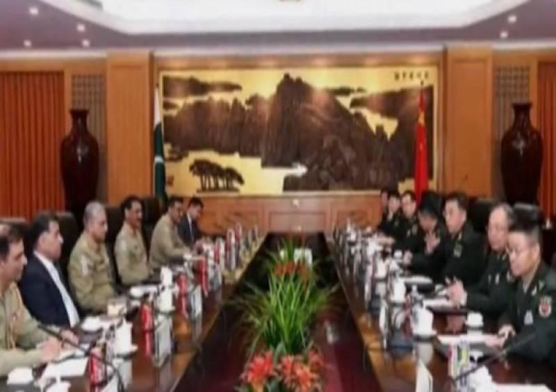 آرمی چیف کا چینی پیپلز لبریشن آرمی ہیڈ کوارٹرز کا دورہ ،وائس چیئرمین سینٹرل ملٹری کمیشن سے ملاقات، پاکستان امن کا حامی ہے مگر عزت اور وقار پر سمجھوتہ نہیں کریں گے: آرمی چیف