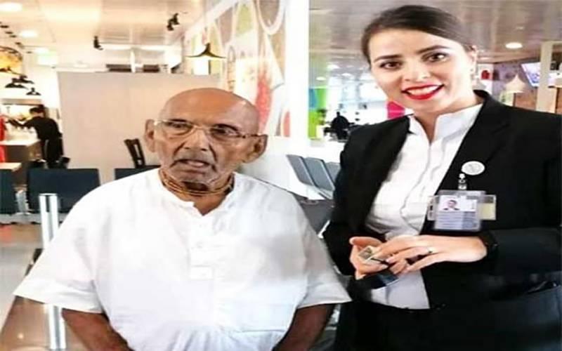 بھارت کے 123 سال کے بزرگ نے ابوظہبی ایئرپورٹ پر کھبلی مچادی۔