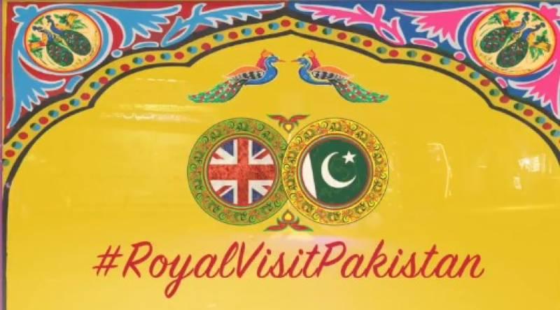 شاہی جوڑے کی آمد، پنڈی لاہور کے رکشے سج گئے