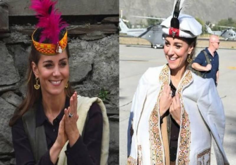 شادی کے بعد طانوی شہزادی کا پہلا انٹرویو، پاکستان کی خوبصورتی دیکھ کر حیران رہ گئی: کیٹ مڈلٹن