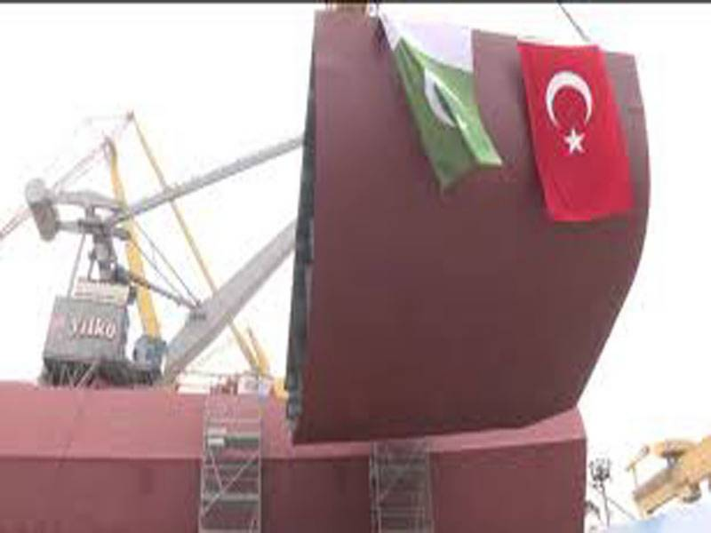 پاک بحریہ کے پہلے ملجم کلاس جہاز کی تعمیر کاترکی میں آغاز