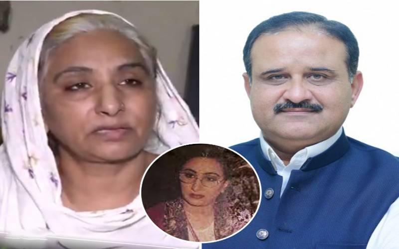 وزیر اعلی پنجاب نے ماضی کی مشہور اداکارہ ثمینہ بٹ کی دہائی سن لی،مالی امداد اور ماہانہ وظیفہ لگادیا۔