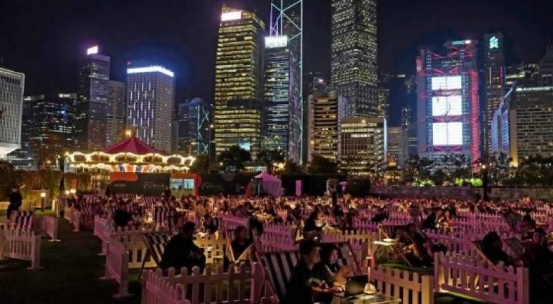ہانگ کانگ , پہلا آؤٹ ڈور پارک کھل گیا