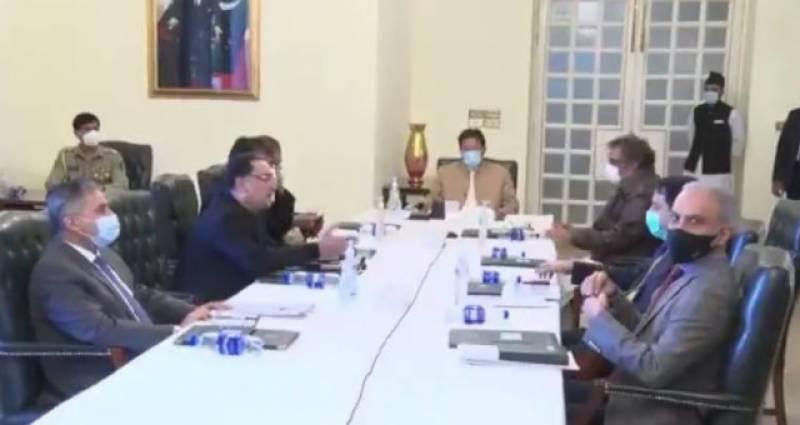 ماحولیاتی اور ماسٹر پلان کی سٹڈیز کا آغاز بھی جنوری سے ہونے جا رہا ہے،وزیرِ اعظم کی زیرِ صدارت اجلاس