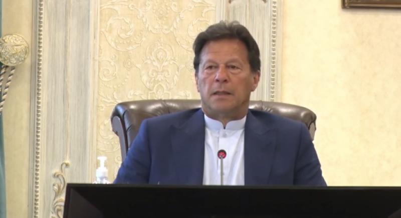وزیرِ اعظم عمران خان کی زیر صدارت ملک میں تعلیم کے فروغ، تعلیمی نظام میں ٹیکنالوجی کے استعمال اور سکلڈ ایجوکیشن کے حوالے سے اجلاس