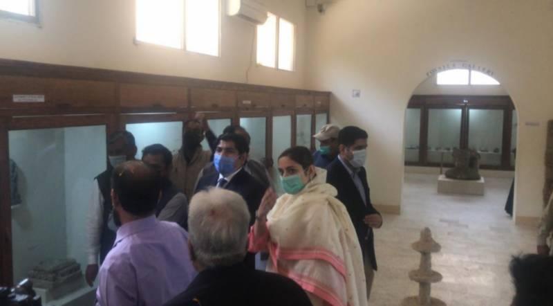 وزیراعلیٰ پنجاب کے مشیر سیاحت آصف محمود نے کلر کہار میوزیم کا افتتاح کر دیا
