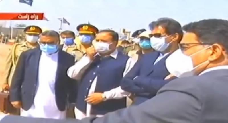 وزیراعظم عمران خان نے سرگودھامیں ہاوَسنگ اسکیم منصوبے کا سنگ بنیادرکھ دیا