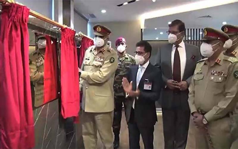 آرمی چیف کا فوجی فائونڈیشن ہیڈ کوارٹرکا دورہ ، ہسپتا ل اور سکول آف نرسنگ کا افتتاح