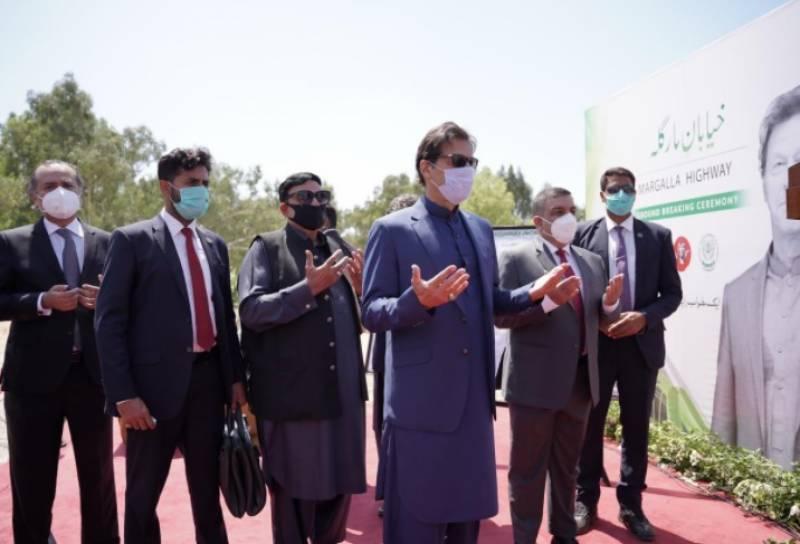 وزیراعظم عمران خان نے اسلام آباد میں مارگلہ ہائی وے کا سنگ بنیاد رکھ دیا۔