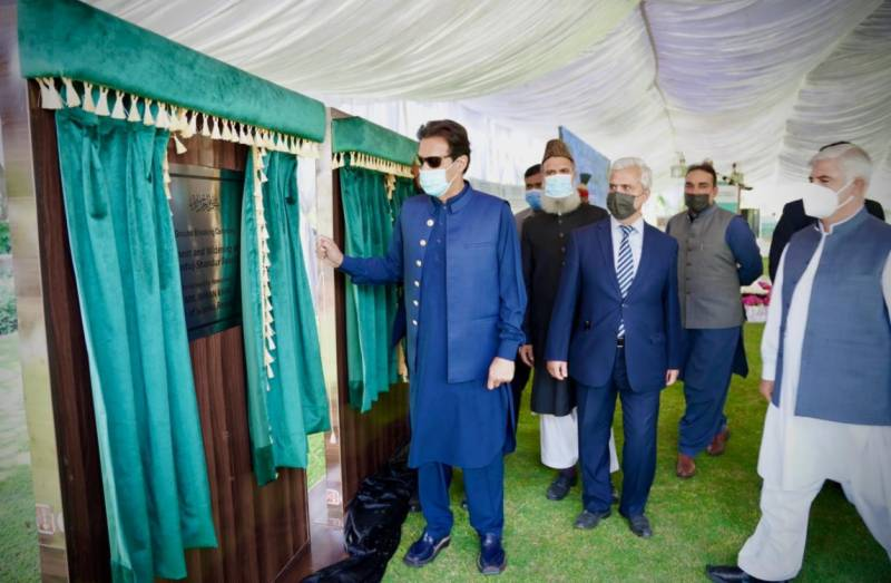 وزیرِ اعظم عمران خان نے چترال-بونی- مستوج- شندور روڈ کی بحالی کا سنگِ بنیاد رکھ دیا