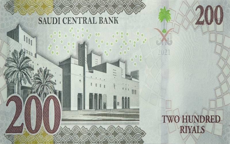 سعودی عرب نے 200 ریال کا کرنسی نوٹ جاری کردیا۔