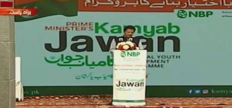 وزیراعظم عمران خان بلوچستان میں ترقیاتی منصوبے شروع کرنے پر خوشی ہے:وزیراعظم عمران خان