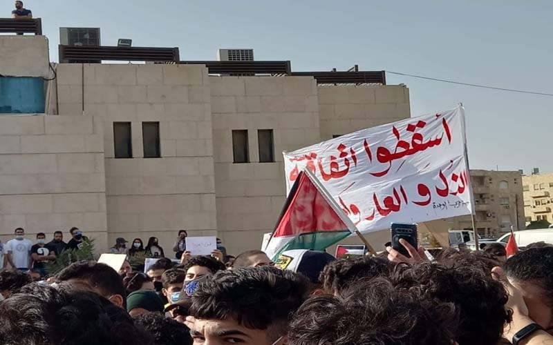 عمان میں سیکڑوں افراد کا اسرائیلی فورسز کے مظالم کے خلاف احتجاجی مظاہرہ